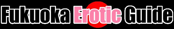 風俗 ソープランド 福岡 中州 博多 九州 外人向け | 風俗 福岡 中州 九州 デリヘル ソープランド 外人向け Fukuoka Erotic Guide